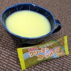 画像1: クリーミーコーンスープ 25本入