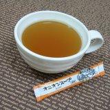 北海道オニオンスープ 25本入