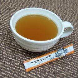 画像1: 北海道オニオンスープ 25本入